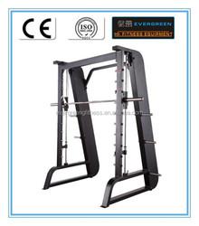 2015 top selling Gym equipment/Smith Machine/Fitness sport machine equipment