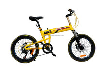 2015 new design 20 inches children folding mountain bike/bicycle ,bmxbike ,bmx bikes