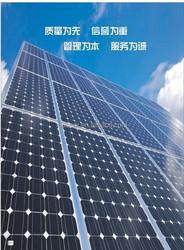 100w high efficiency monocrystalline & Polycrystalline solar panel