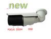 A7V-OSD/ bullet camera housing cctv cmaera shell metal case outdoor waterproof new design
