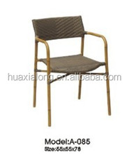 Hot sale cafe garden PE rattan wicker aluminium frame bamboo chair