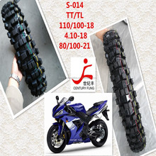 4.10-18 rear tire off road motorcycle tire china motorcycle parts
