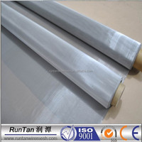 stainless steel mesh screen roll (Factory since 1989 year)