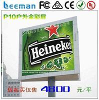 led advertising board Plastic advertizing screen