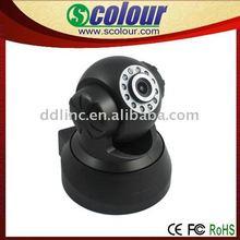 2011 Hot cctv battery ip camera