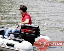 Zongshen 25HP Outboard Motors With Electric Start