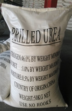 factory hot sale fertilizer prilled granular urea N 46% price for pakistan
