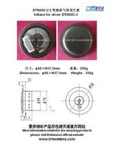 Hot sale!Airbag inflator driver/ passengers DTN60C-2/OEM supplier Airbag inflator