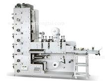ZRY320 Automatic UV Flexographic Label Printing Machine