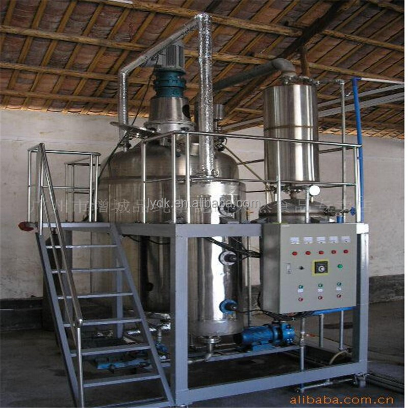 Waste Motor Oil Recycling Machine Machinery For Waste