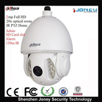 Outdoor 150M IR 20x optical zoom 1080p ptz ip camera 2mp Dahua PTZ Camera(SD6A220-HN)