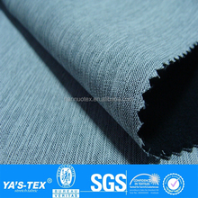 Denim Grey Cationic Fabric Polyester Polar Fleece Bonded Stretch Textil Fabric Wholesale For Winter Sportswear Jacket Cap