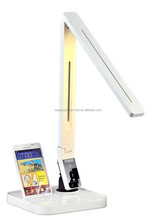 Amazon hot selling intelligent led desk lamp with samsung docking station