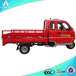 hot chinese 200cc motor tricycle for cargo