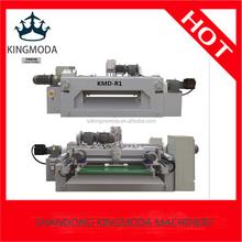 wooden cutting machine/tree cutting machine price india/veneer rotray peeling lathe machine