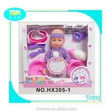 Window box 25cm vinyl doll reborn baby doll
