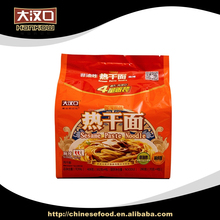 High nutritive value healthy quick food korean instant noodle