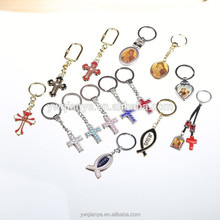 2015 hot products Jesus Religious cross metal key chain