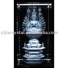classical 3D laser crystal