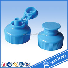 sunrain made different open type SR201 plastic cap