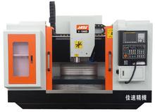 JASU Brand New V-1060D High-speed CNC Milling Machine