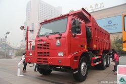 SINOTRUK Howo Mine Dump Truck 60T Off-Road Vehicles for sale