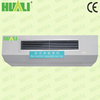CE Air Conditioning Fan Coil, Horizontal fan coil