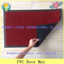 Branded export surplus home design entrance door anti slip pvc door mat /area carpet