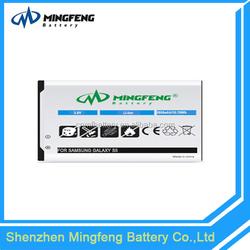 Original Genuine FOR Samsung Galaxy S5 Battery GT-i9600 EB-BG900BBEGWW NFC