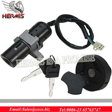 YY PEUGEOT antirust Lock Set,ignition switch toyota corolla,anti-theft steering wheel lock