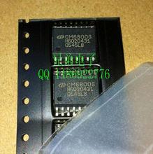 CM6800G CHAMP SOP-16 import brand new genuine authentic--XDDZ