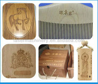 2015 New style! high speed small used wood comb engraving machine,small wood carving machine