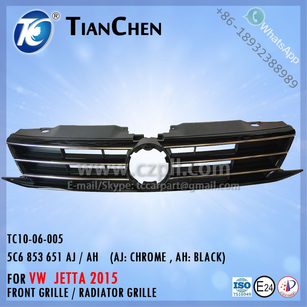 Front Bumper Guide Section For Vw Jetta / Bumper Secure For Jetta 2015 5c6 805 706 J / 5c6 805 ...
