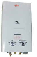 High Quality and Low Cost Biogas water heater JSD14