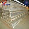 2015 hot sale professional galvanized iron bird trap cage / bird cage