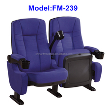 FM-239 High end opera chair with flexible armrest