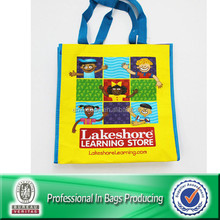 Lead Free Recycled RPET Bag Recycled Packaging