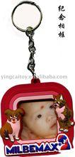 pvc photo frame key chain
