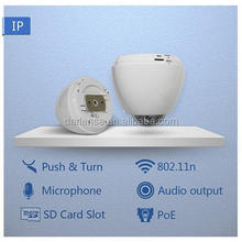 2014 new dome ip camera H.264 COMS Onvif2.0 Digital IP Camera 4 stream
