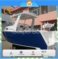 Qingdao Gospel Aluminum Boat, Aluminum Cuddy Cabin Boat For Fishing