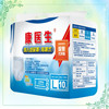 Custom Made European Medicare Wholesale Cheap Disposable Printed Adult Diaper