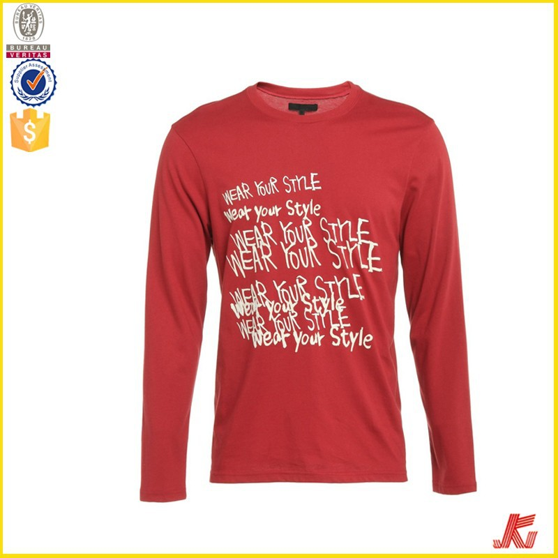 T shirt wholesale china t shirt men chinese clothing for T shirt suppliers wholesale