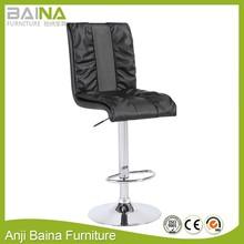 Chrome leather bar chair high stool