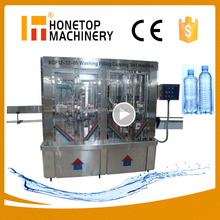 World leader plastic water bottle manufacturing plant