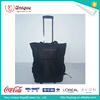 2015 new style travel world trolley bags fashion style bag