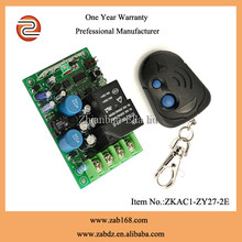 2 channels and 4 relay transmitter and receiver switch for garage door(ZKAC1+ZY27-2E)