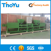 Wood Pallet Feet Making Machine/Tray feet Making Machine/Sawdust pressed pallet block making machine