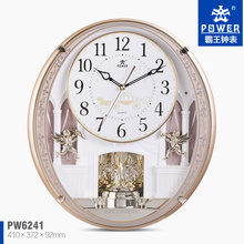 Plastic round customized quartz wall clocks muslim prayer clock and diy clock with music chiming