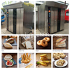 Cheap Automatic bakery equipments gas pizza/bread baking oven