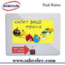 button activated 7 Inch Open Framed LCD Digital Display